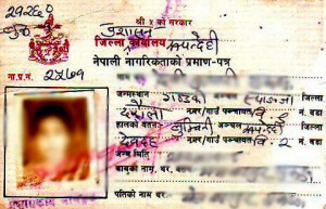Many locals lost their citizenship card in the rubble - and could not get a victim ID card for the same reason