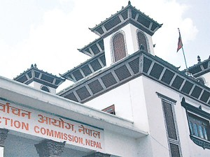 Election Commission responded with great optimism: ready to hold the local election with just four months notice