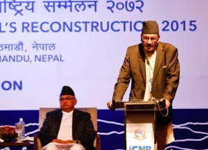 """We are in the process of establishing the reconstruction authority."" Finance Minister, Mahat, explaining the delay"
