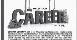 Cement boom is about to stimulate employment too: one of many job ads coming out of Nawalparasi cement sector recently