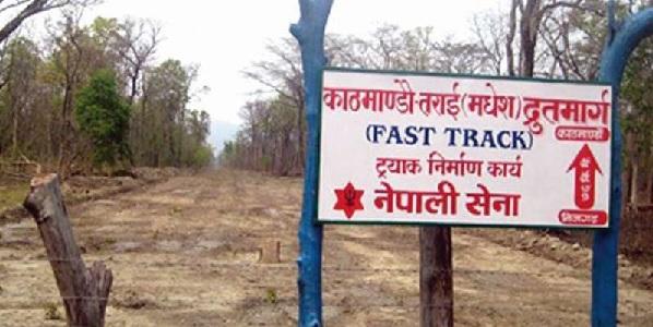 Tourism Nepal Nijgadh fast track