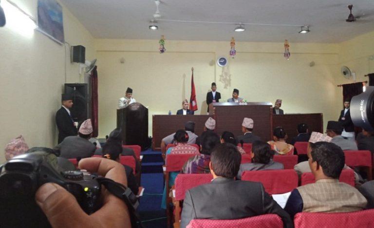 Nepal provinces budget