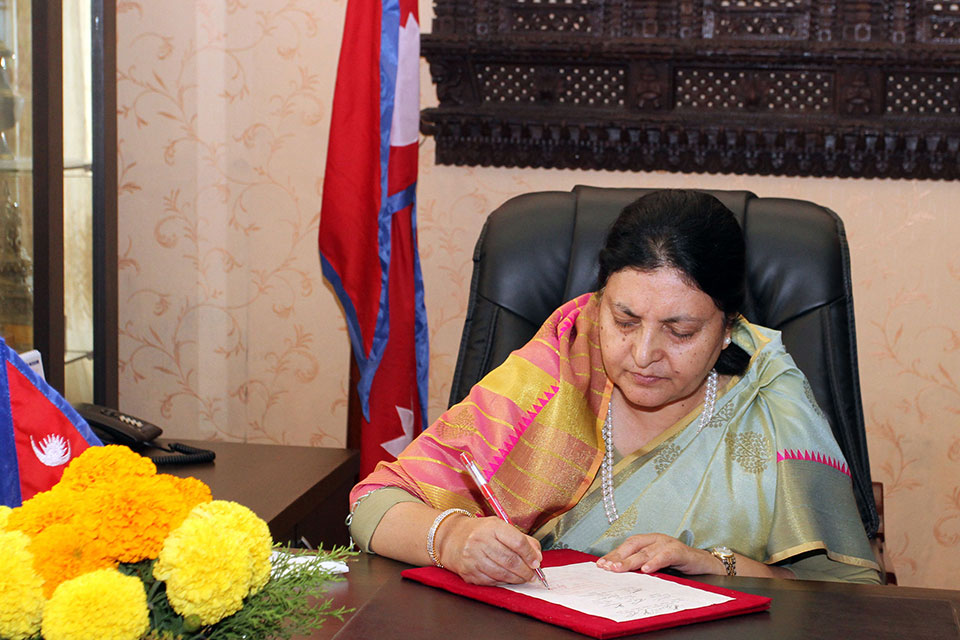 Nepal provinces staff